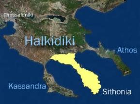 Ситония, Халкидики